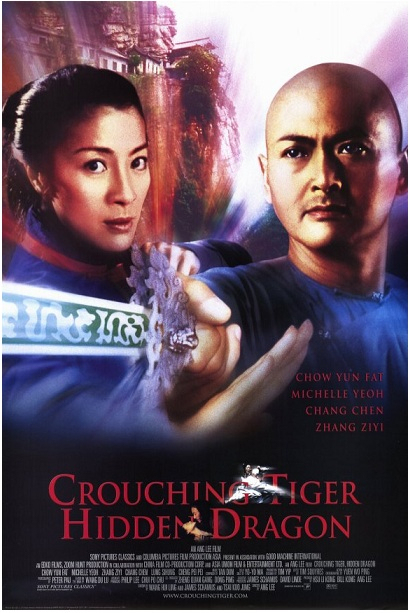 600full-crouching-tiger,-hidden-dragon-posterlko