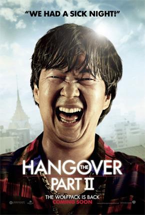 hangover2-poster-jeong