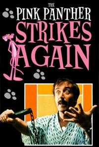Cable_Car_Cinema_40th_Anniversary_The_Pink_Panther_Strikes_Again693
