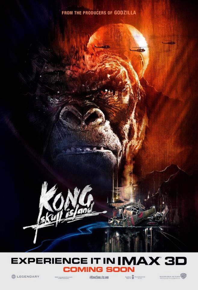 kong-skull-imax